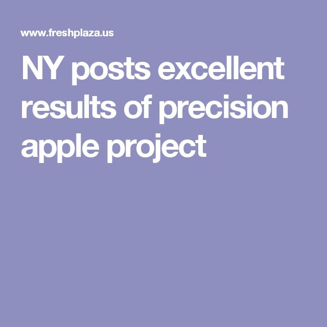 NY posts excellent results of precision apple project