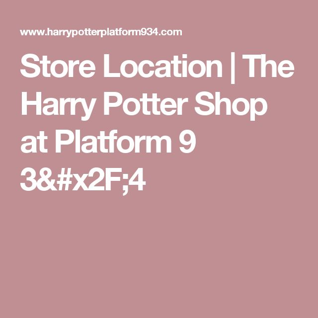 Store Location | The Harry Potter Shop at Platform 9 3/4
