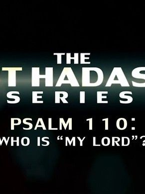 """Who is being referred to as """"My Lord"""" in Psalm 110?  We examine that in this…"""