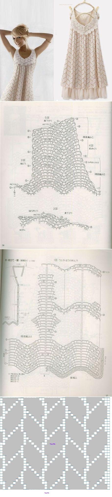 схема вязания жилета из пуха
