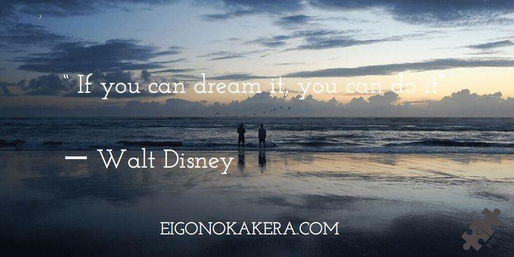 If you can dream it, you can do it.ー Walt Disney (夢見ることができれば、それは実現できる。) ー ウォルト・ディズニー 非常にシンプルなこの名言をウォルトさんに言われるとしっくりきますよね。ディズニーって感じがします。 #inspirationalquote #successfulquote #business #quote 【海外の偉人】2016年のモチベーションをアップさせる8つの名言英語まとめ