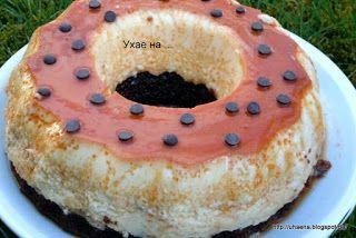 Запахи ...: пирог с кремом карамель или KODRIT Кадир - арабские сладости