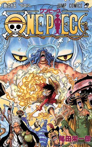 One piece it's the best