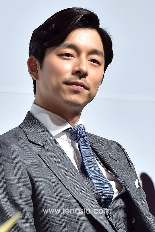 Gong Yoo!!