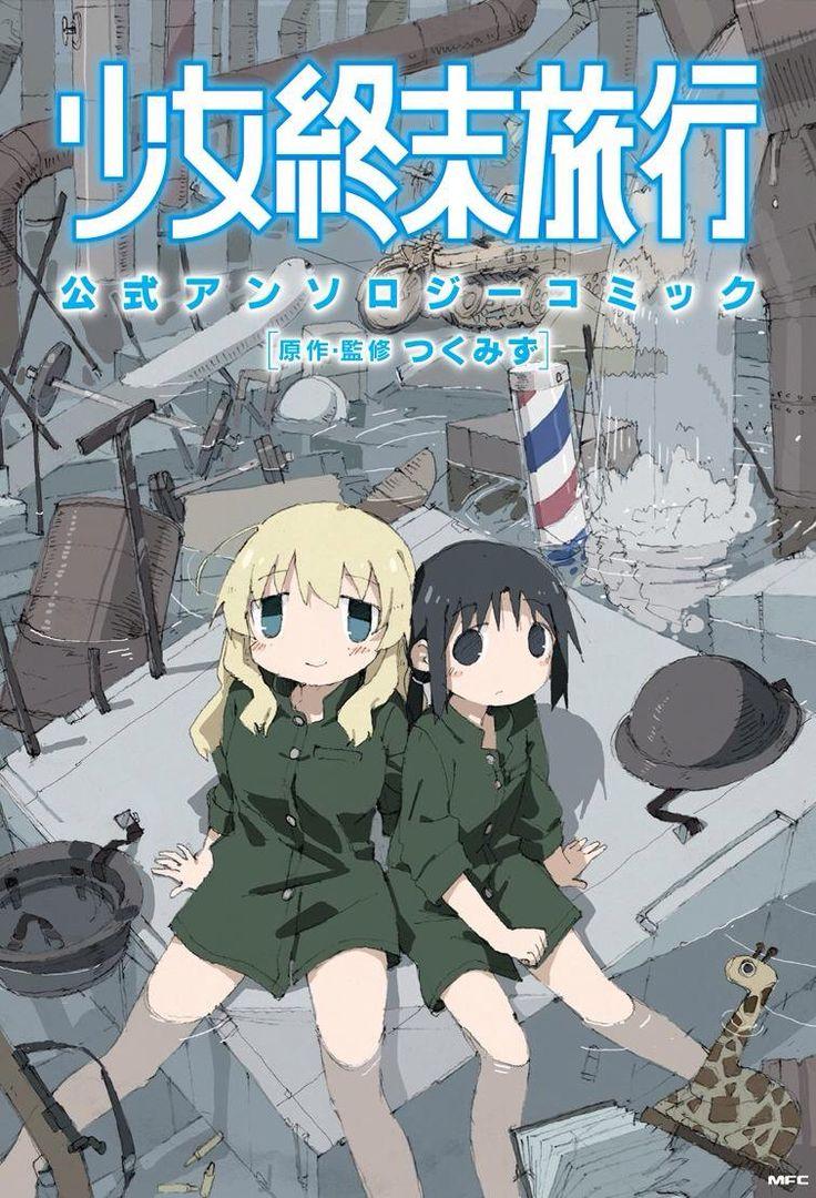 Shoujo Shuumatsu Ryokou 01 12 (Batch) Anime