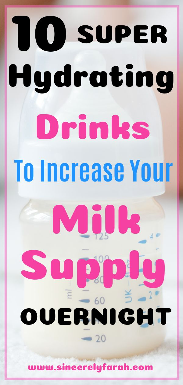 How To Increase Your Breast Milk Supply Overnight With -2296