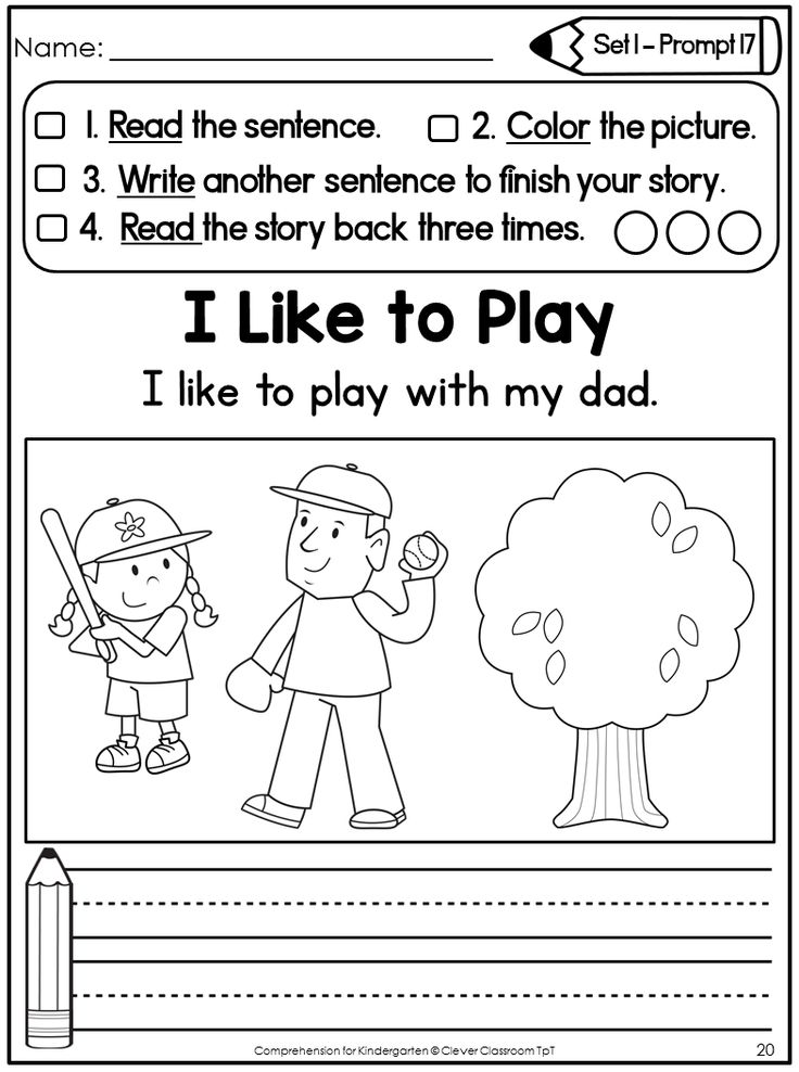 Kindergarten Reading And Writing Worksheets