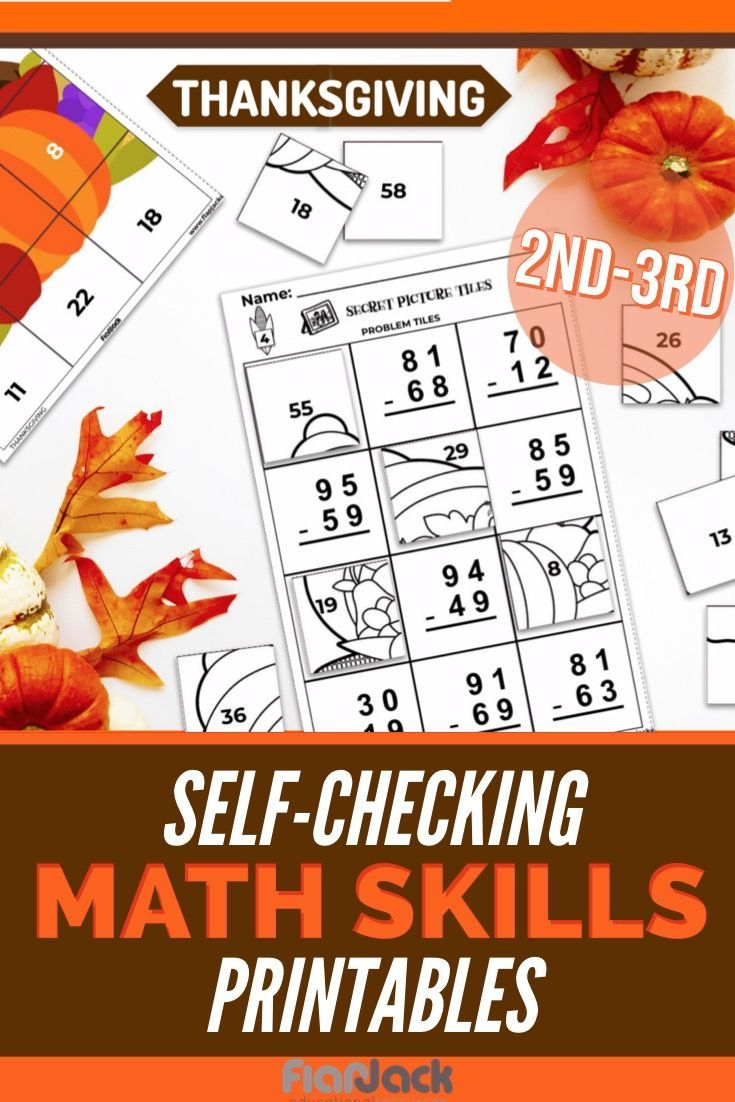 Thanksgiving 2nd 3rd Grade Math Printables Self Checking Hands On Math Worksheets With No Prep Great For S Thanksgiving Math Math Printables 3rd Grade Math [ 1102 x 735 Pixel ]