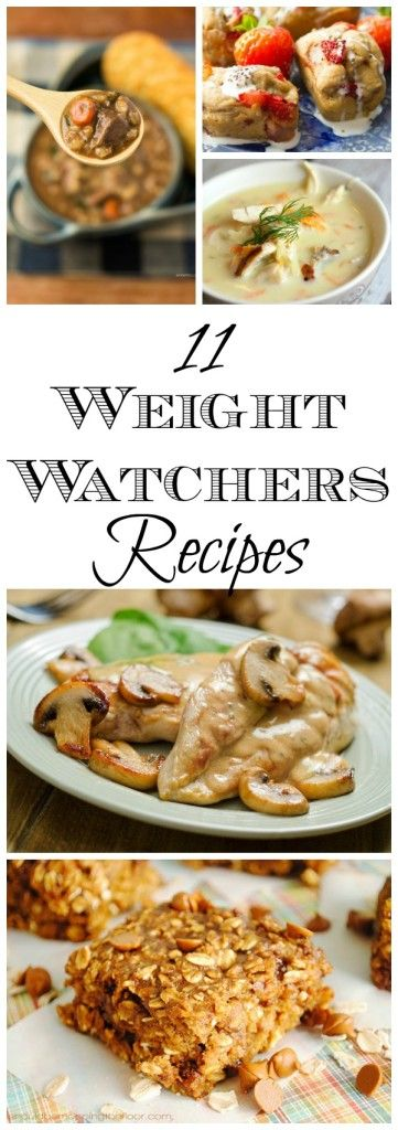 Delicious weight watcher recipes low calorie and low fat recipes that don't sacrifice flavor!