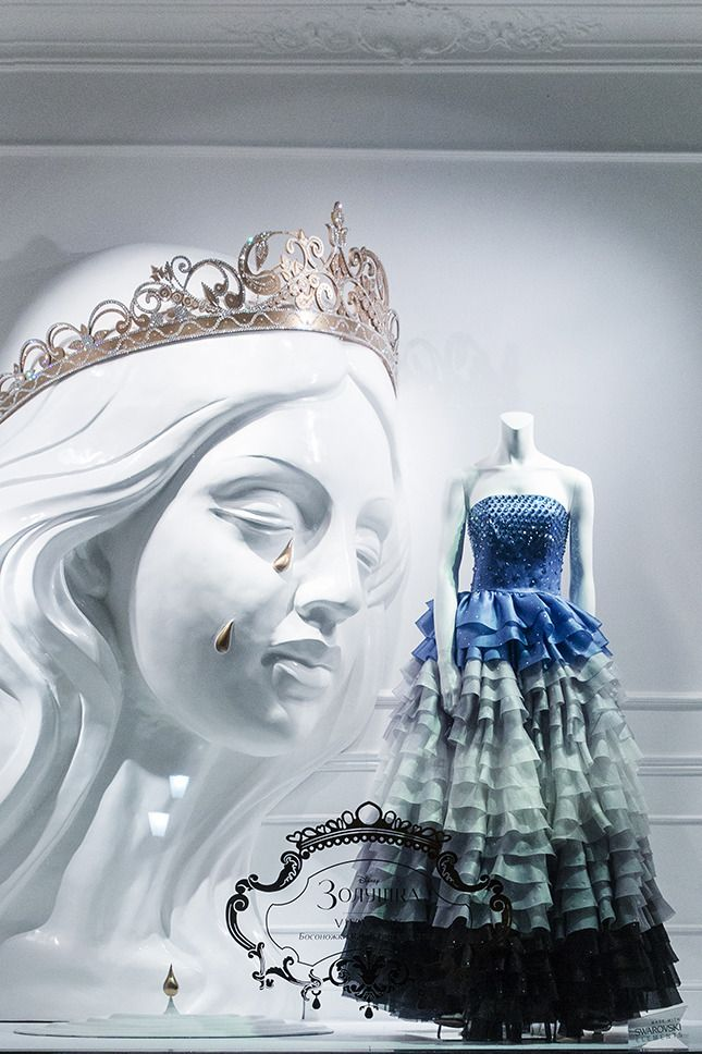"TSUM,Moscow,Russia, ""Cinderella......tears of joy!"", pinned by Ton van der Veer Cinderella"