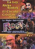 Lo Mejor del Rock En Espanol, Vol. 226 [DVD] [2005]