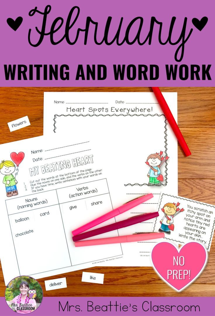 Looking for no-prep writing and word work activities for your students through the month of February? These seasonal activities include Valentine's Day, Groundhog Day and Presidents' Day prompts. They are perfect for 2nd and 3rd grade students and require no advance preparation. Just print and go! #valentine #wordwork #valentinesday