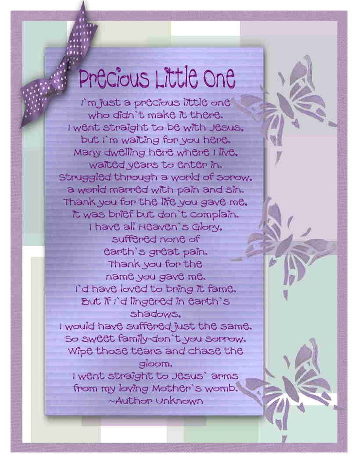 Precious Little One Poem Digital Lo That I Made Poem By