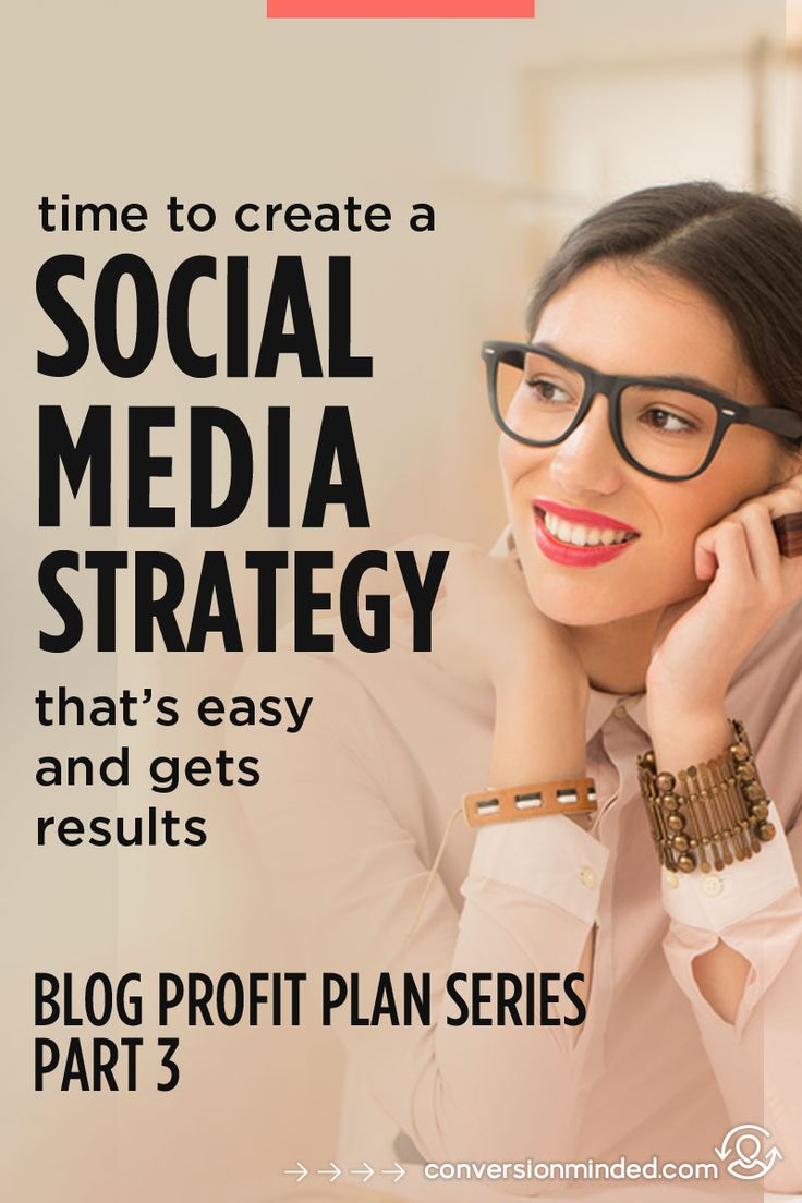 How to Create a Social Media Strategy That Works | If you're ready to get serious about social media, but aren't sure about the best ways to use it for your blog or business, this post is for you! It includes 9 tips for bloggers and entrepreneurs that will get you more followers, traffic, subscribers and sales. PLUS, save you tons of time each week. Click through to check out all the social media marketing tips! social media planner printable, blog planner printable #socialmedia #blogging