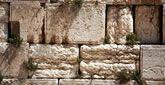 Jewish Holiday Listing for 2013 - Jewish Calendar