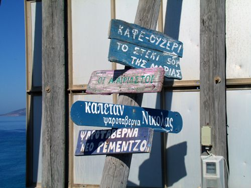 Which way to the best tavern?