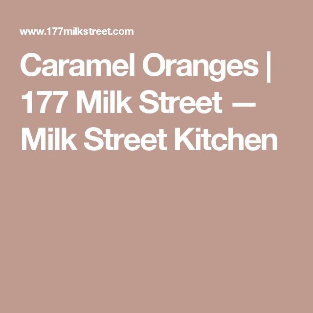 30 best Milk Street Kitchen images on Pinterest | Americas ...