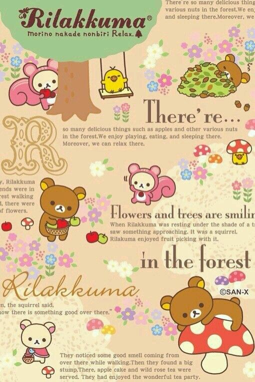 iPhone壁纸 萌物 可爱 背景 轻松熊