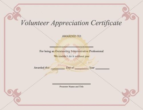 20 best images about appreciation certificate on pinterest for Volunteer appreciation certificates free templates