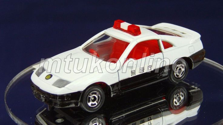 TOMICA 044E NISSAN FAIRLADY Z 300ZX PATROL CAR | 1/59 | JAPAN | 044E-01 | FIRST