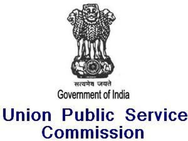 7 best Recruitment, Result, Application Form, Admit Card images on - civil service exam application form