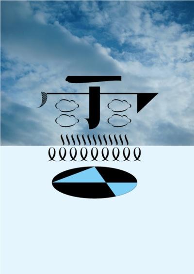 Japanese typography -crowd- 雲