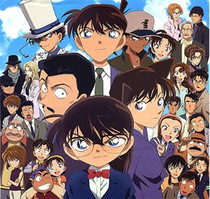 Detective Conan: Closeddetect Conan, Animal Manga, Cases Close Detective, Detective Conan, Conan Animal, Animal Geek, Cases Closeddetect, Conan 名探偵コナン, Detectiveconanposterpng 300285