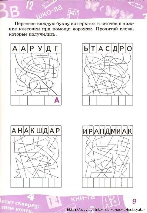 ✿ РОДИТЕЛИ и ПЕДАГОГИ! Наши дети | ВКонтакте