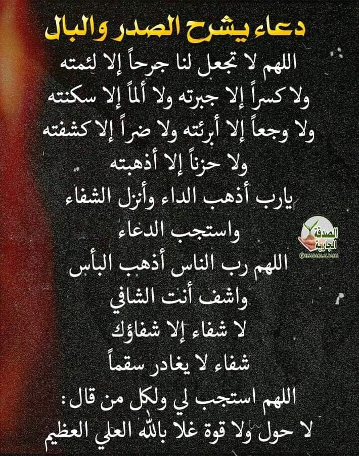 Pin By The Noble Quran On I Love Allah Quran Islam The Prophet Miracles Hadith Heaven Prophets Faith Prayer Dua حكم وعبر احاديث الله اسلام قرآن دعاء Movie Posters Poster Movies