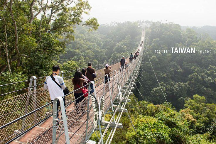 Houtanjing Sky Bridge 猴探井天空之橋