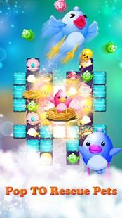 Pop Mania Match 3 Game is the pop match 3 puzzle to enjoy xtreme fun.