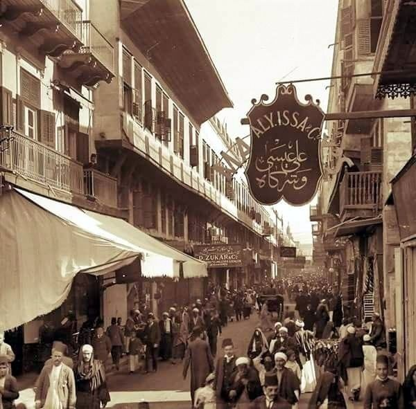 Al Mouski Street 1905 Old Egypt Egypt Ancient Egypt