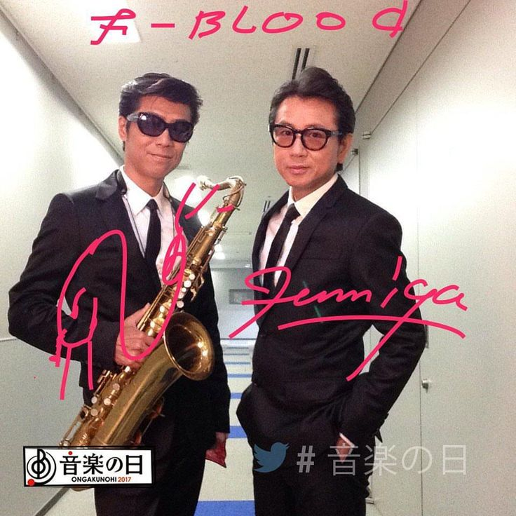 いいね!6件、コメント1件 ― Marukoさん(@maruko_1983.9.21)のInstagramアカウント: 「#藤井フミヤさん #藤井尚之さん #音楽の日」