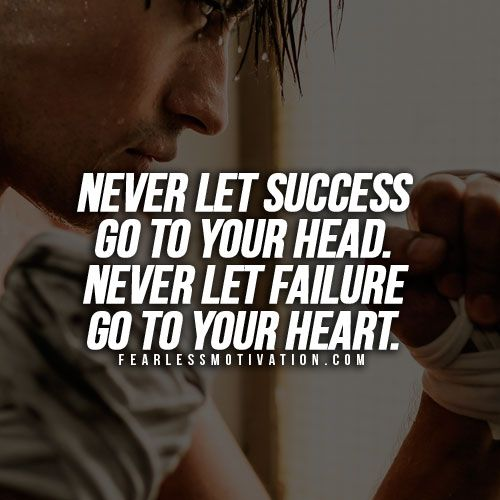 don't give up never quit quotes