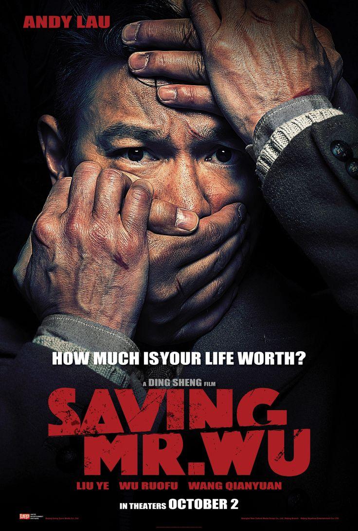 Saving Mr. Wu (2015) Film Poster