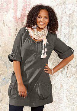 sheego длинная блузка, песочный