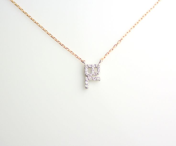 Best 25 diamond initial necklace ideas on pinterest double petit diamond initial necklace aloadofball Images