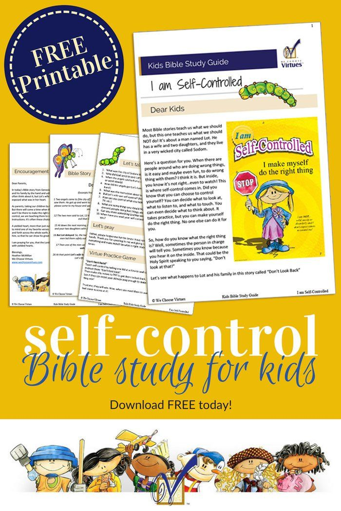 graphic about Free Printable Youth Bible Study Lessons known as Self-Handle Bible Lesson towards Genesis Homeschooling