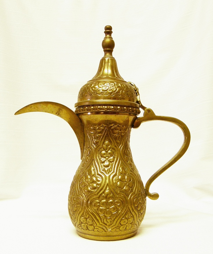 Brass Coffee Pots Middle East