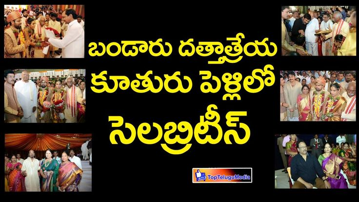 Celebrities and Politicians in Bandaru Dattatreya Daughter's Marriage ||...