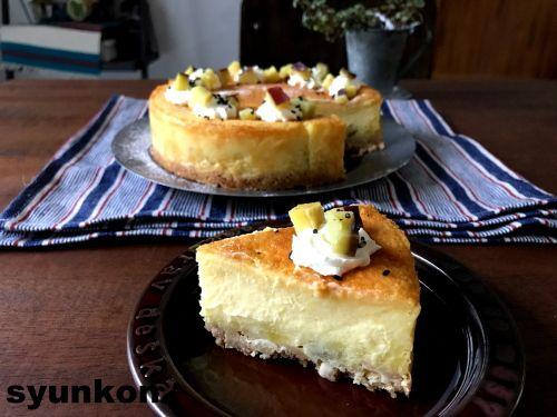 【簡単!!さつまいものお菓子】スライスチーズでOK!濃厚スイートポテトチーズケーキ|山本ゆりオフィシャルブログ「含み笑いのカフェごはん『syunkon』」Powered by Ameba
