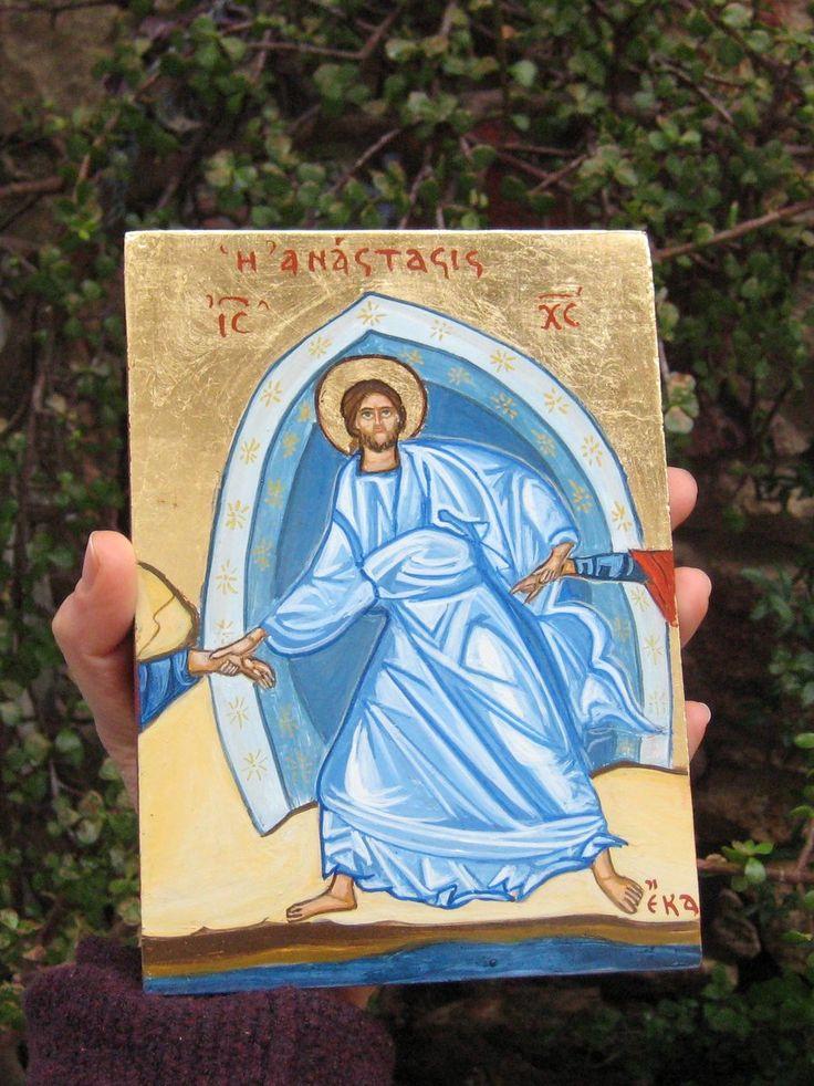 Resurrection of Jesus Christ byzantine icon