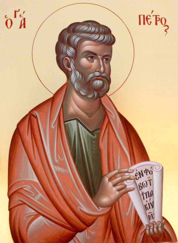Απόστολος Πέτρος / Apostle Peter