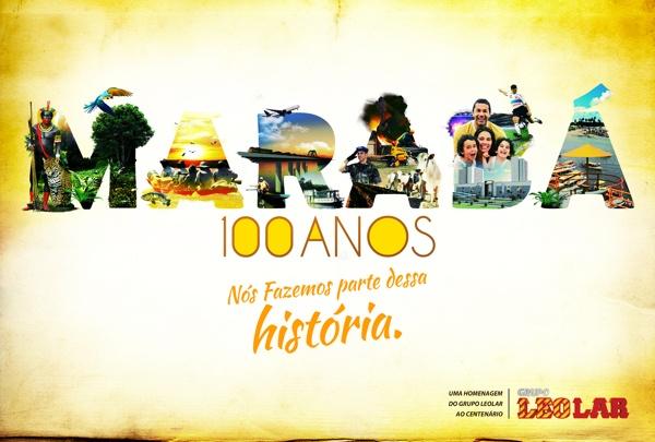Selo de homenagem ao centenário de Marabá - Nós fazemos parte dessa história!