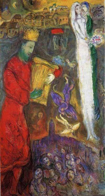 King David (1962-63), Marc Chagall