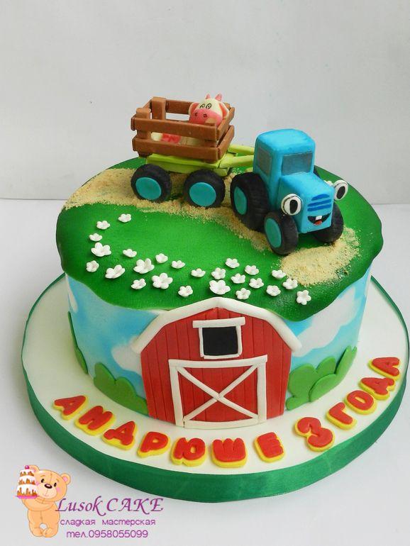 Торт Едет трактор