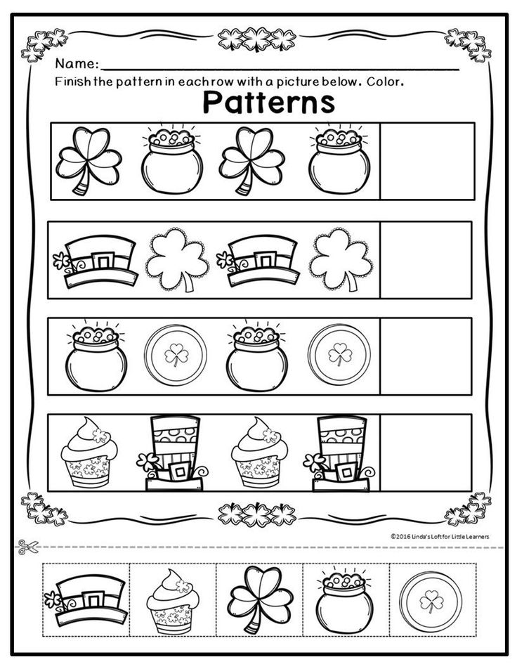 St. Patrick's Day math printables for you to use at your