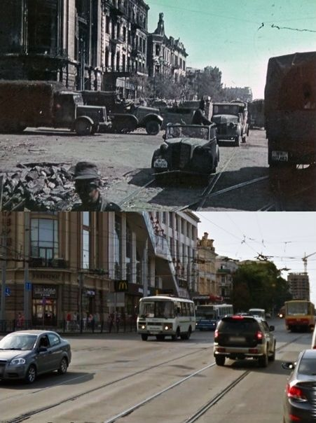 Then and Now WWII. Rostov, Soviet Union. 1941.