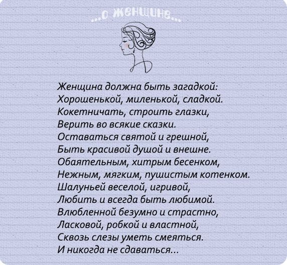 Стихи классиков о женщине красивые романтические известных поэтов, днем учителя