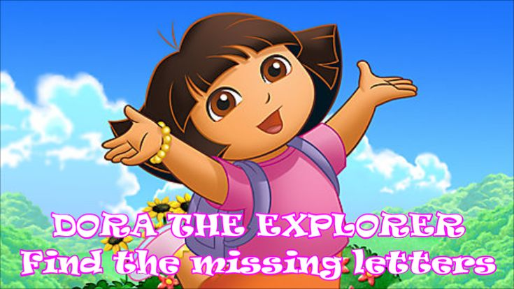 Famous Dora The Explorer Quotes: Pin By Best Inspirational Quotes On DORA VIDEOS